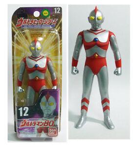 Bandai-Ultra-Hero-Series-12-VINYL-ULTRAMAN-80-6-034-Action-Figure-MISB