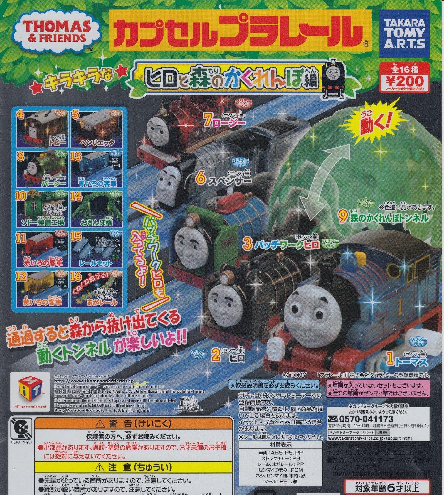 Thomas Capsule Plarail Gashapon Hiro from the Wood Tunnel Shiny Ver Comp Set(16)