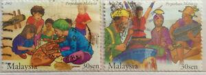 Malaysia Used Stamp -  2 pcs 2002 Malaysian Unity