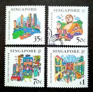 Singapore-1999-Hong-Kong-amp-S-039-pore-Tourism-Short-22c-amp-60c-3v-MH-amp-1v-Used