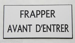 Plaque Gravée Frapper Avant D'entrer (2 Versions) Format 98 X 200 Mm Hstmtrr8-07232240-312726396