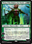 MTG-War-of-Spark-WAR-All-Cards-001-to-264 thumbnail 171