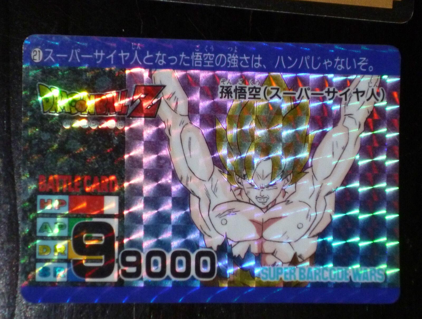 Dragon ball z gt dbz hervorruft, super - kriege - karte carddass pp prisma carte 21 japan ur