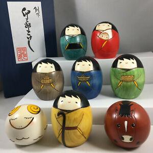 "Set di 8 usaburo giapponese Kokeshi Dolls 2.75""H navity di Gesù Cristo Japan Made"