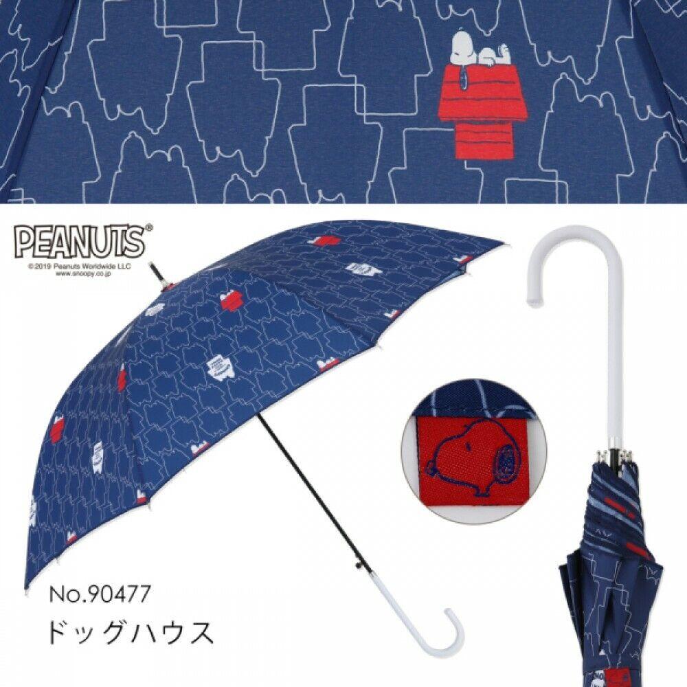 Peanuts Snoopy Dog House Umbrella Japan Limited Cosplay
