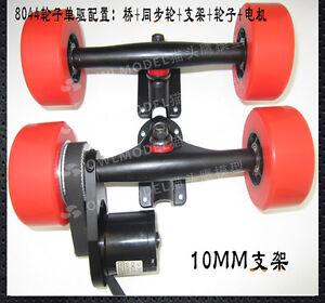 diy single n5065 electric skateboard parts kit 8044 wheels. Black Bedroom Furniture Sets. Home Design Ideas