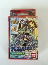 Bandai Japanese Digimon Cards Starter Deck Version 2 (32 Cards) 1999