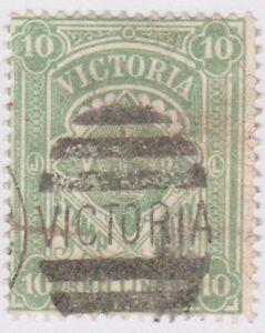 AY-109-1890-VIC-10-green-stamps-duty-C