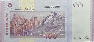 RM100-Malaysia-MBI-Sign-Fancy-Number-S-N-CR-3300000-GEM-UNC