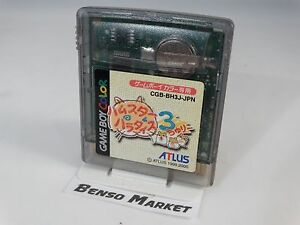 HAMSTER-PARADISE-3-NINTENDO-GAME-BOY-COLOR-GBC-e-ADVANCE-GBA-JAP-CGB-BH3J-JPN