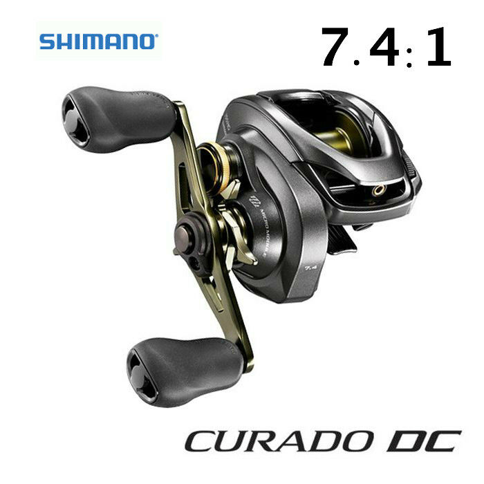 Shimano Curado DC 150HG 7.4 1 Right Hand Retrieve