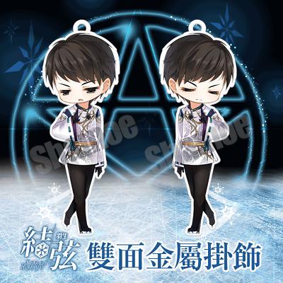 Yuzuru Hanyu Plush Toy 2018 Pyeongchang Olympic Memorial Skating Doll【in stock】