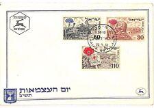 AZ172 1952 *ISRAEL* Haifa FDI Cover {samwells-covers}PTS