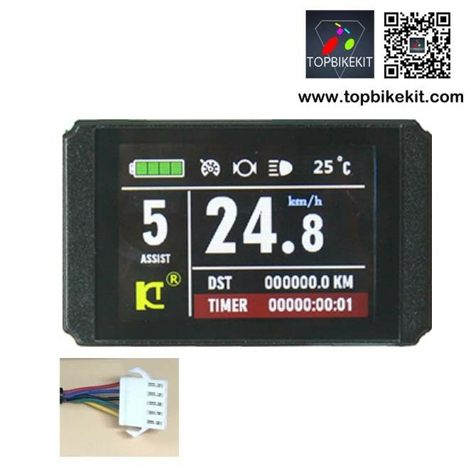 24V 36V 48V KT LCD8H color matrix Display Meter Control Panel for ebike KT LCD8H