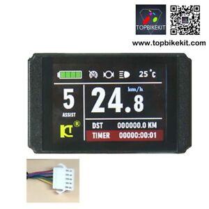 24V-36V-48V-KT-LCD8H-Color-matrix-Display-Meter-Control-Panel-for-ebike-KT-LCD8H
