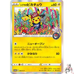POKEMON PIKACHU SHIBUYA JP Limited 002//S-P PROMO JAPANESE import Pokémon JP USED