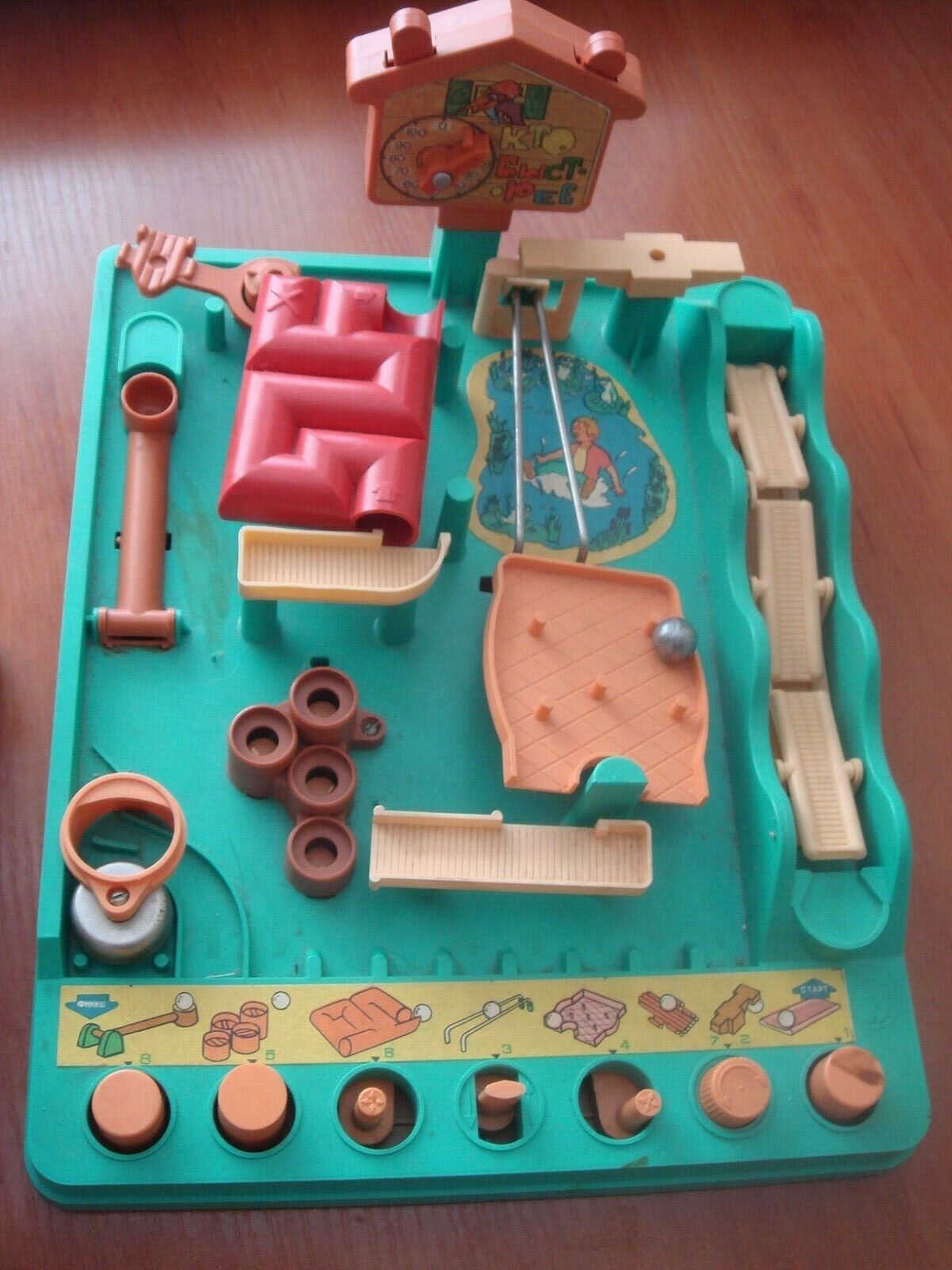 Vintage Soviet CCCP  Board Table  game Who is Faster Kto Bystree