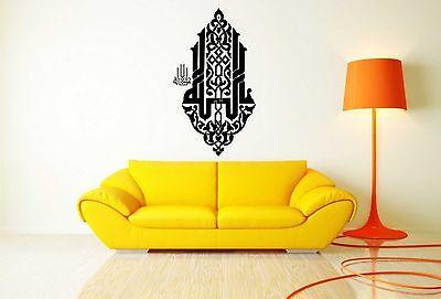 Islamic vinyl Sticker Decal Muslim Wall Art Calligraphy islam 4