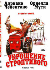 UKROSCHENIE STROPTIVOGO RUSSIAN VOICE OVER AUDIO BRAND NEW DVD NTSC