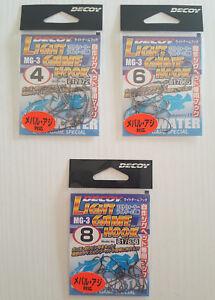 Ami-Decoy-Light-Game-Hook-MG-3