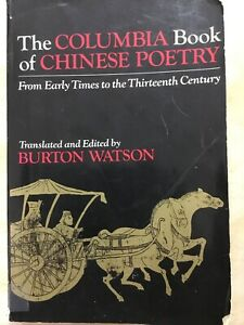 The-Columbia-Book-of-Chinese-Poetry-From-Early-Times-to-the-Thirteenth-Century