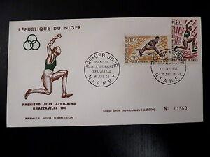 NIGER-165-67-PREMIER-JOUR-FDC-JEUX-AFRICAINS-SAUT-10-30F-1965