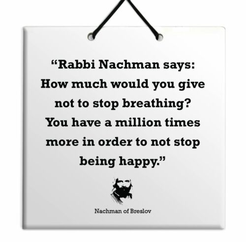 Nachman of Breslov Famous Quote Wall Hanging TILE Plaque Home Decor Gift Sign