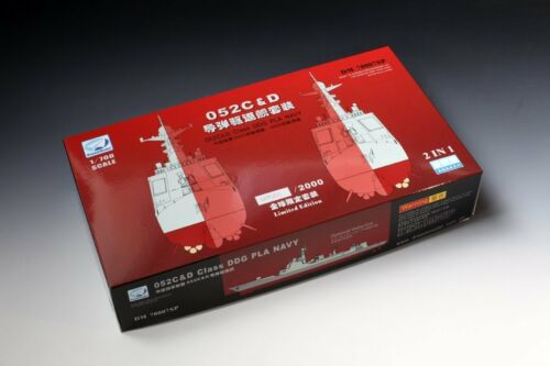 Dream Model 70007SP 1700 Chinese Type 052C & 052D Class Destroyer 2 Ship Kit