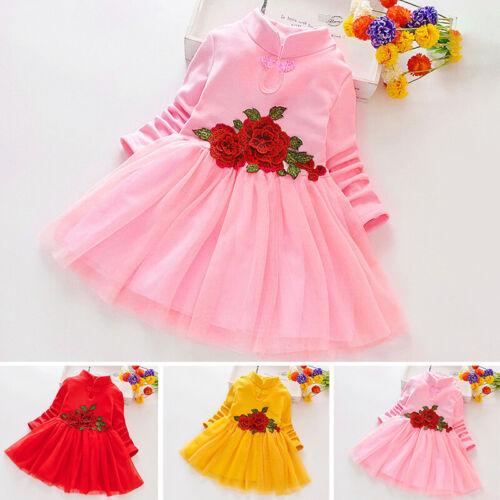 Girls Kids Floral Wedding Bridesmaid Dress Birthday Party Princess Cheongsam
