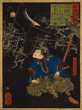 Dipinto ritratto OYA TARO mitsukuni SAMURAI BATTAGLIA taiso Giappone POSTER cc3704