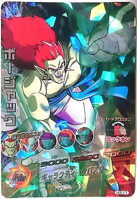 Dragon ball heroes rare h3-46