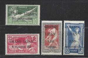 "LEBANON (FRENCH MANDATE) -18 - 21  - MH -1924 - ""GRAND LIBAN & VALUE"" O/P"