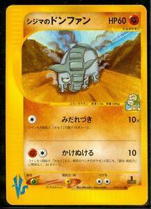 MINT Pokemon CHUCK/'S TAUROS 036//141 1st Edition Japanese VS
