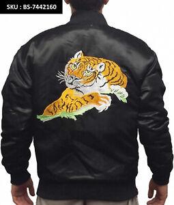 NEW MAN'S ROCKY Tiger Logo Balboa Satin Bomber