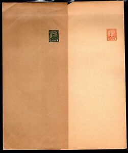 CANADA 1900-50 SEVEN MINT UNFOLDED NEWSPAPER WRAPPERS 3 K. EDWARD, 3 K.GEORGE V