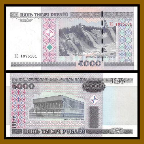 5,000 2000 P-29 Unc Rublei Rubles Belarus 5000