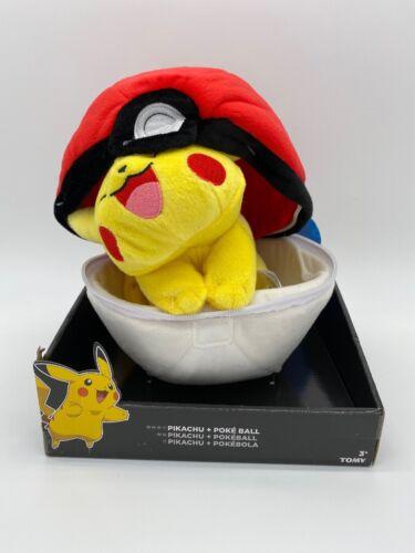 Pokemon Pikachu Poke Ball Zipper Plush New