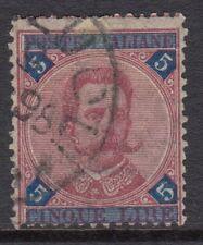 ITALY :1891 5 lire carmine and blue  SG 61 used