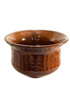 Ransbottom Roseville Vintage Pottery Brown Jardiniere Bowl Planter Mixing Bowl X