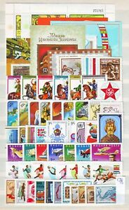 HUNGARY-1978-Complete-year-set-of-54-stamps-and-7-s-s-MNH