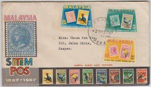 Mazuma *S228 Malaysia FDC 1967 Setem Pos Ulang Tahun Ke100  *Addressed