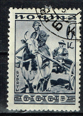 Russia Ethnography Buryats People Caw Farm stamp 1933