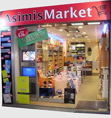 asimis-market