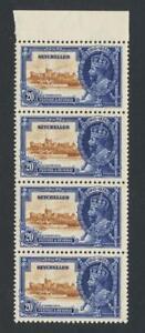 Seychelles-1935-Argent-Jubile-20c-034-Bleu-a-Pois-amp-Ligne-034-Nh-Sg-130var-See