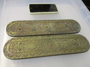Antique brass finger plates for doors
