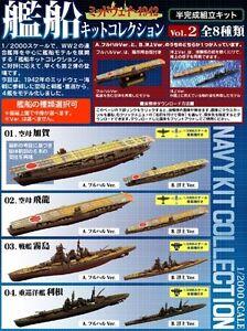 1/2000 Navy Kit Battleship Japan KIRISHIMA Kaga Hiryuu Tone Model Kit F-Toys V2