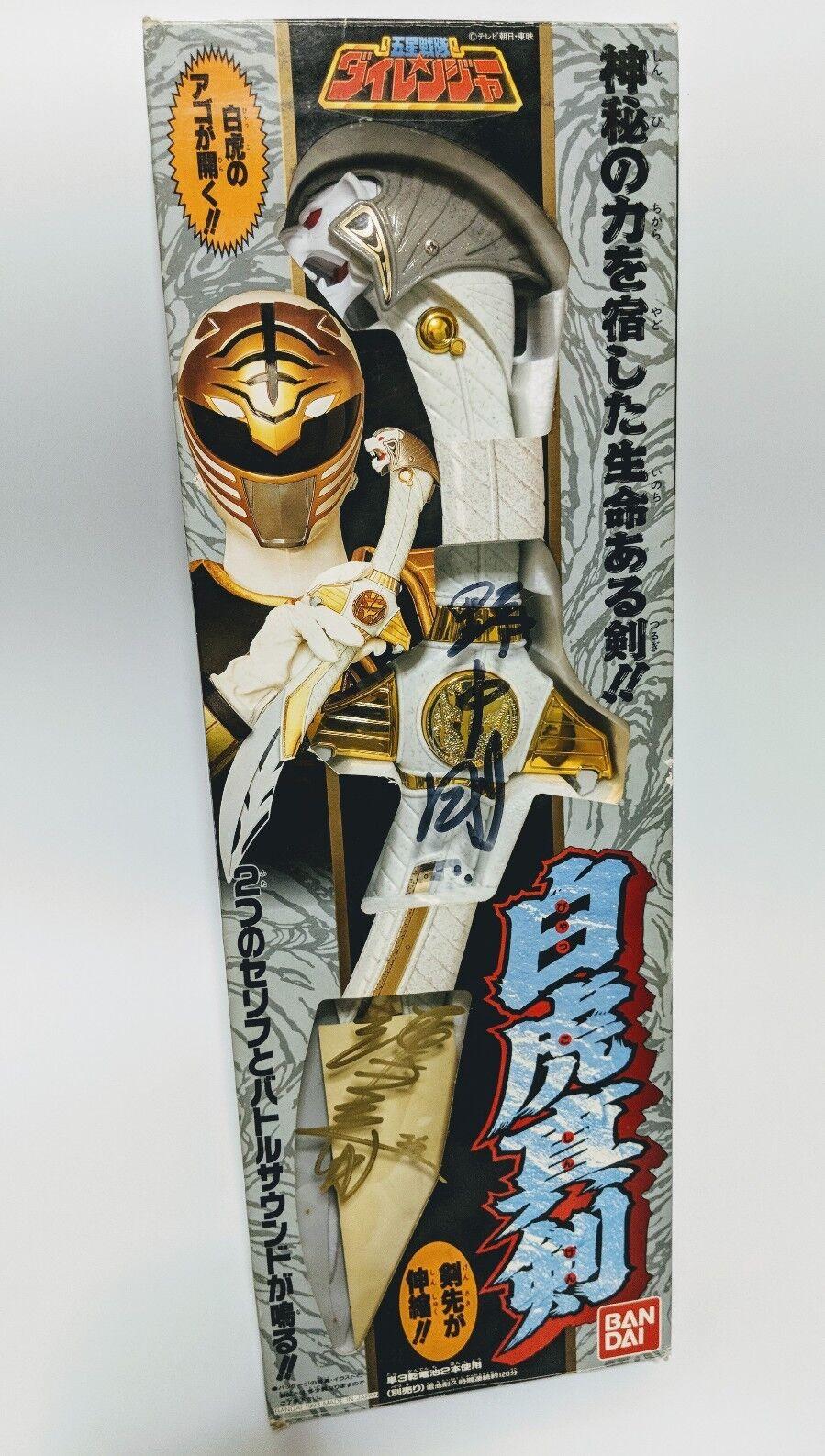 Gosei Sentai Dairanger SIGNED Byakkoshinken Weiß Saba Sword Power Rangers JAPAN