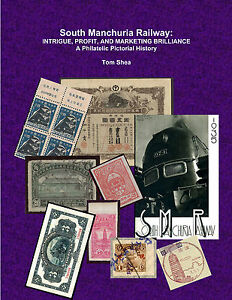 South Manchuria Railway, New Book, Manchukuo, Japan & China Stamps