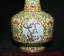"""miniature 7 - 11,6 """"Qianlong Marqué Old China Couleur Porcelaine Fleur Oiseaux Bouteille Vase"""