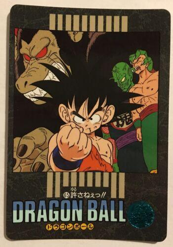 Dragon Ball Visual Adventure 65